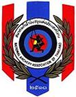 NAAT Logo-Bhutan Archery Federation